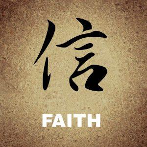 Glaube ist wichtig!
