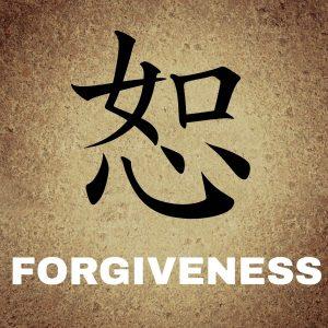 Gesetz #7 – Vergeben und Verzeihen